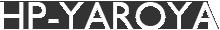 HP-YAROYA~福井のホームページ制作・WEB制作・SEO対策・リスティング広告はお任せ~